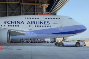 China Airlines plane