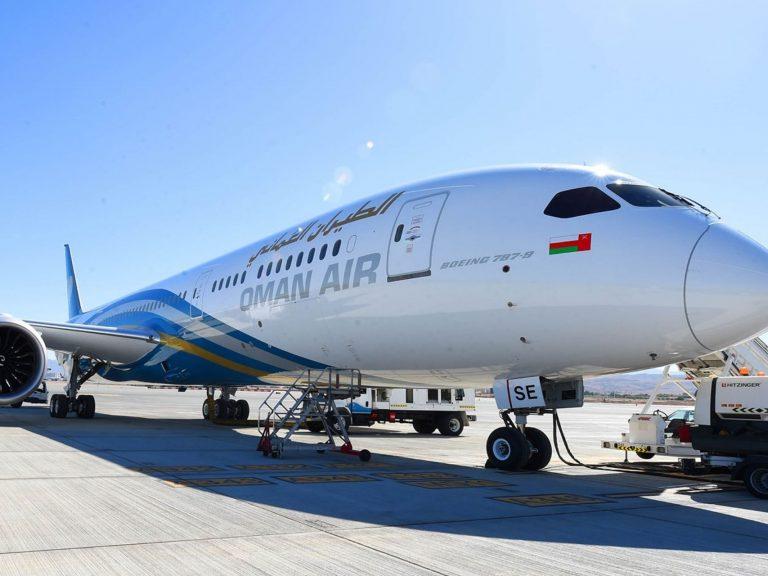Oman Air plane 2