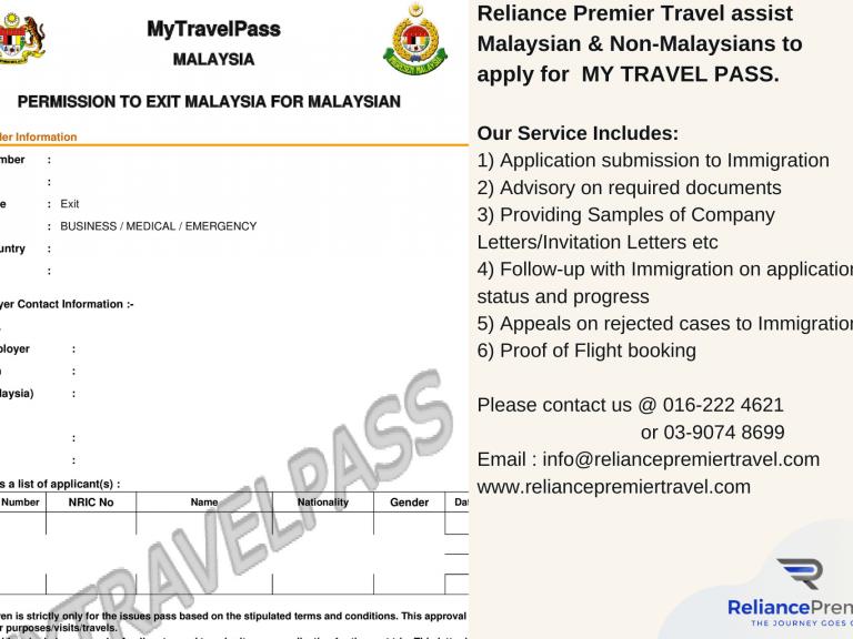 my travel pass apply